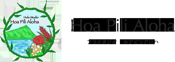Hoa Pili Aloha(ホアピリアロハ)